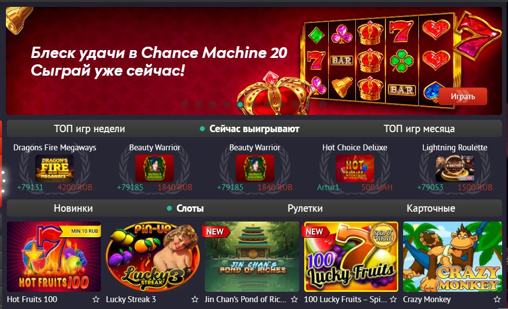 казино онлайн бесплатно отзывы