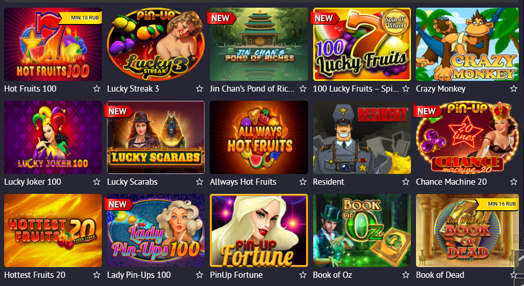 Pin ru casino