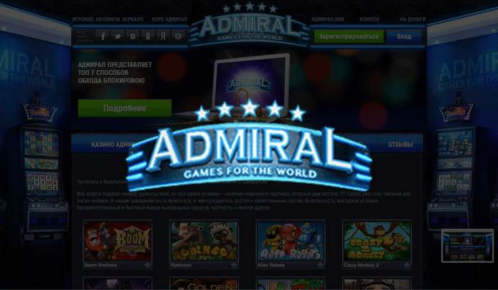 Игровые автоматы играть бесплатно и бесрегистрацыи