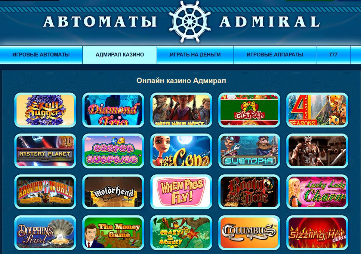 Аппараты онлайн игровые бесплатно играть играл в казино рояль