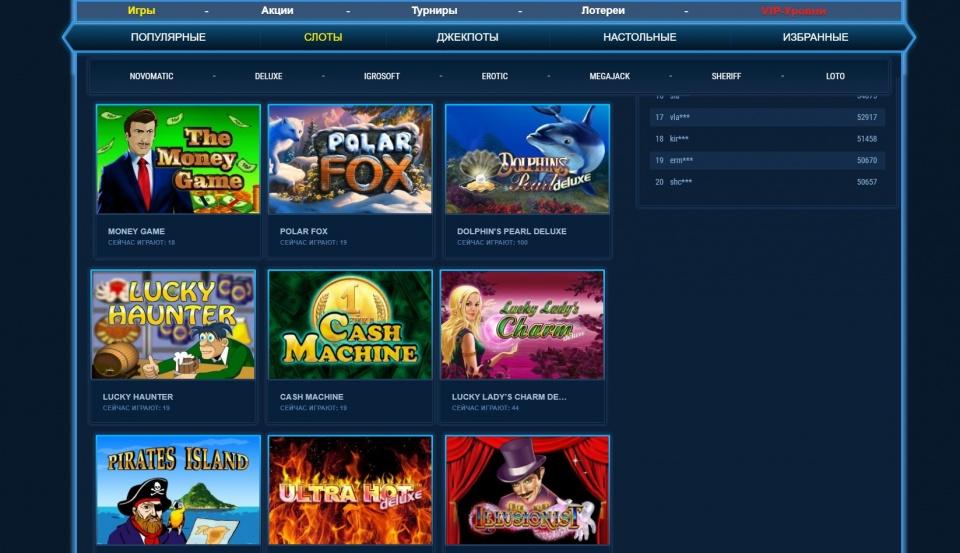 Хачу паиграть в игровые автоматы онлайн б официальный сайт верховной рады о принятии лицензии на игровые автоматы