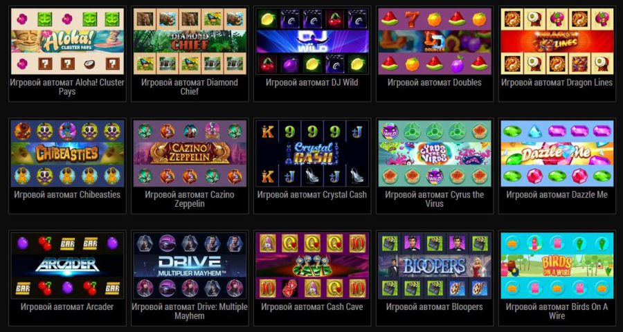 Игровые автоматы leprechaun