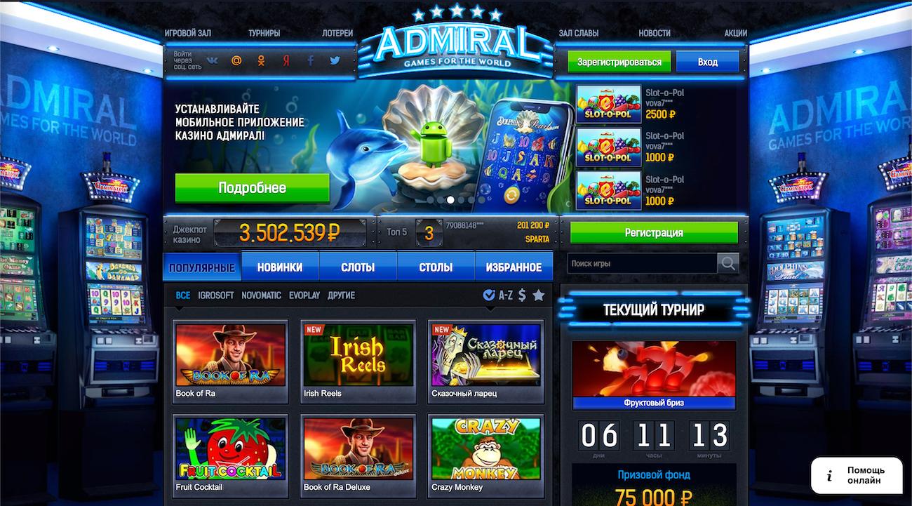 Скачать флеш игровые автоматы игровые автоматы слот казино вулкан