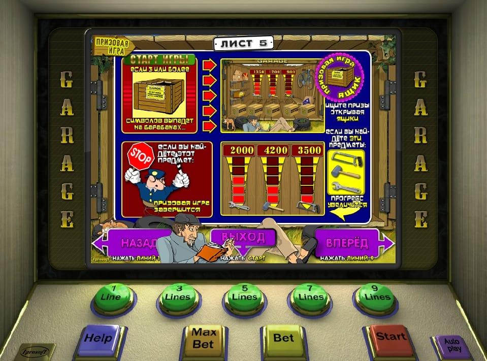 Игровые азартные автоматы играть бесплатно без регистрации и смс игровые автоматы супер лягушки