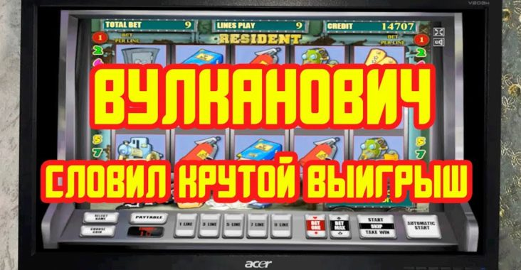 Бесплатные эмуляторы игровых автоматов для телефонов