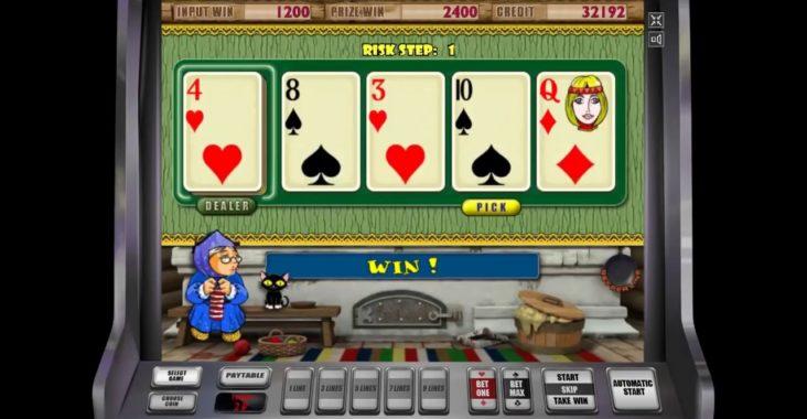 Игра в игровые автоматы на деньги покер старс онлайн ком