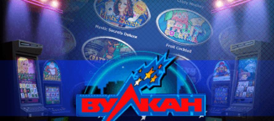 Пробные игровые автоматы без регистрации