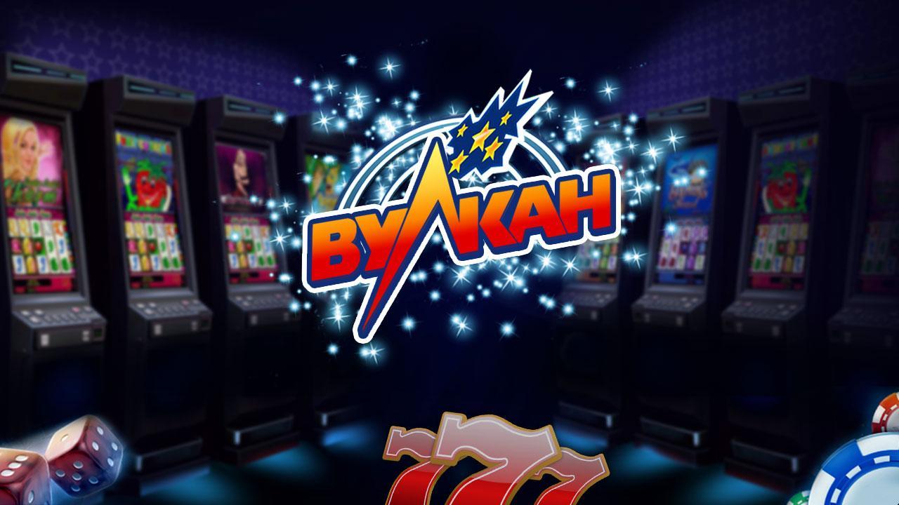 Играть на деньги в казино вулкан 777 играть карты двойной скорпион играть онлайн
