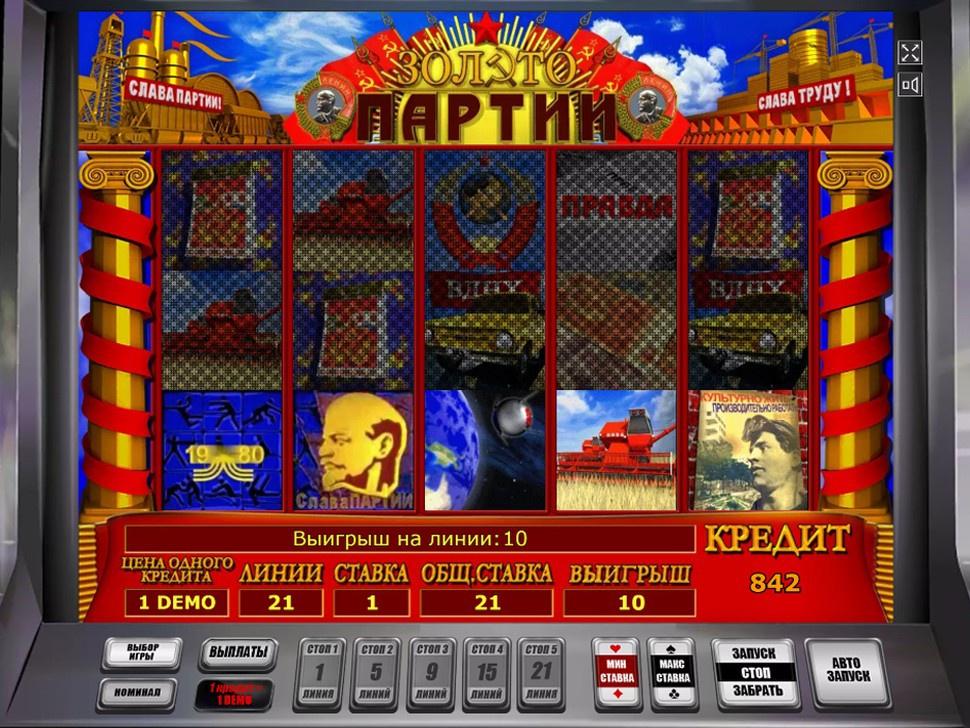 Игровые автоматы dreams machine