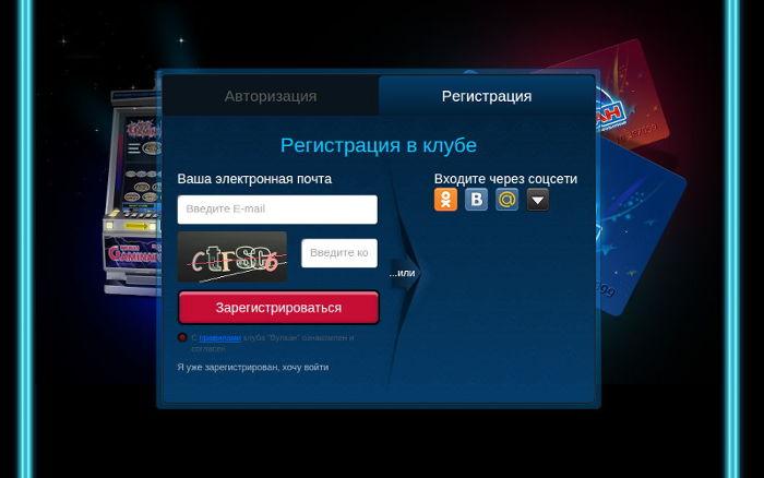 Эмуляторы механических игровых автоматов