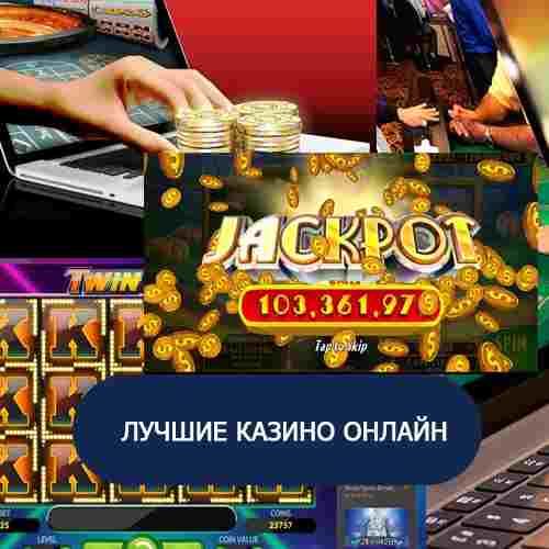 Казино онлайн красноярск играть в порно карты с женой на