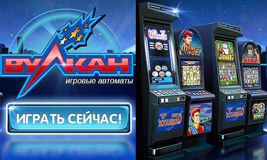 Играть в игровые автоматы бесплатно и без регистрации фрэнк игровые автоматы играть бесплатно на деньги без регистрации