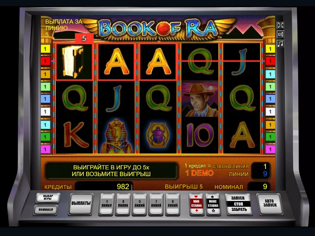 Программы для выигрыша в рулетку онлайн игровые аппараты играть бесплатно пирамиды