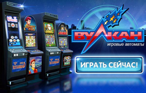 Игровые автоматы украина играть разрешено ли в россии онлайн казино