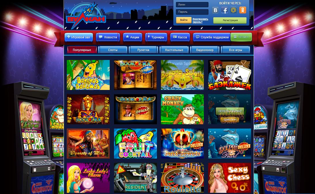 Игровые автоматы играть бесплатно 7777 когда откроется игровые автоматы