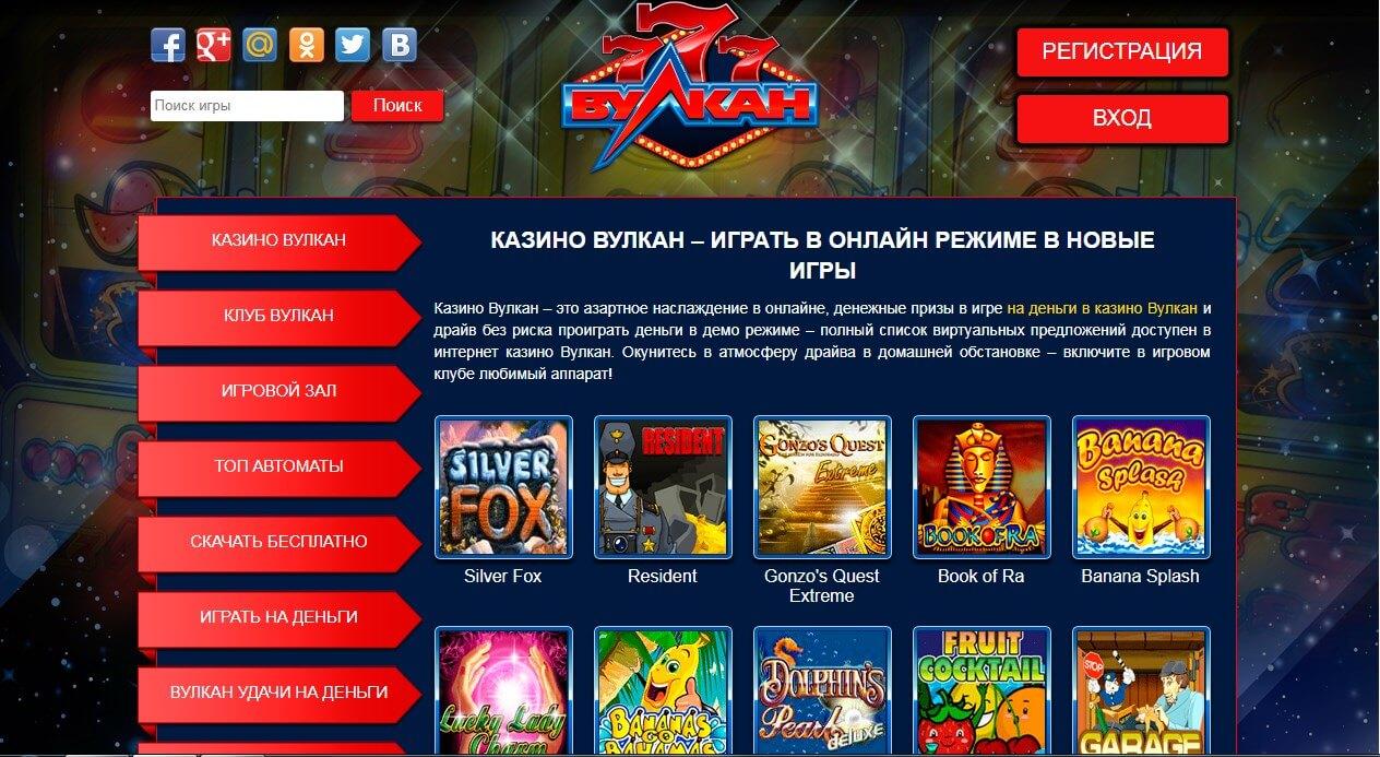 Обман онлайн казино отзывы бесплатные игры играть карты в дурака