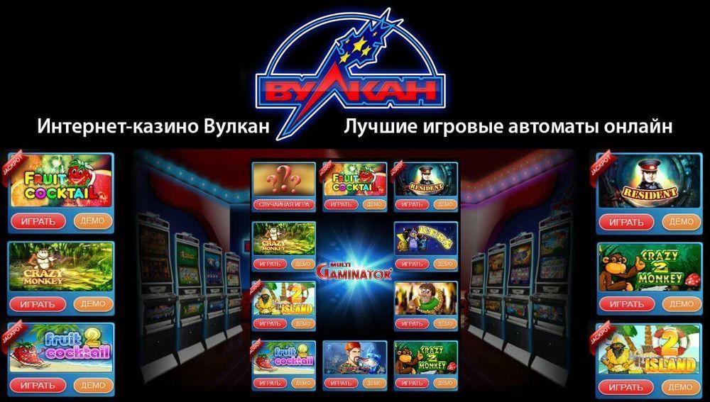 Скачать игровые автоматы гейминатор бесплатно